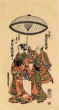 UW»Estampe japonaise Kiyonobu courtisane H51 53 F34