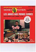 LP OST TO LULU SIR WITH LOVE / LES ANGES AUX POINGS SERRES