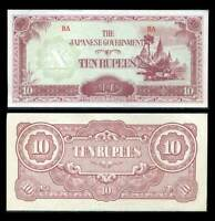 JAPANESE OCCUPATION BURMA 10 RUPEES P 16 WWII UNC