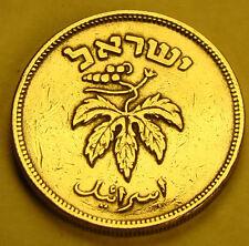 NLM KM#13 50 Prutot Israeli Israel Coin from the Pruta Prutah Series Holy Land