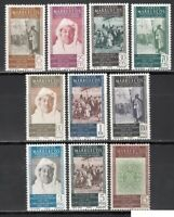 Spanish Morocco 1954, Complete set mint stamps MH. EDIFIL Nº 406/415