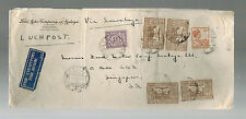 1930 Kediri Netherlands indies Ford Motor COmpany airmail cover to Singapore