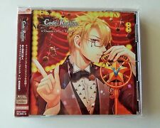Code Realize Character CD Limited Edition Abraham Van Helsing Bonus Keychain
