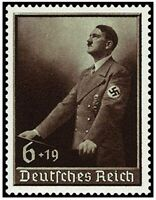 GIANT WW2 NAZI STAMP w HITLER ORATING! MINT NEVER HINGED FULLY GUMMED! 2HOT2HOLD