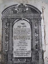 1697 Judaica Antique Darkei No'am Responsa Venice First edition Tzurat HaBayit