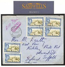 MS4015 1951 BAHAMAS EXPRESS AIRMAIL Nassau Cover Lowestoft Suffolk