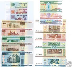 Weißrussland 1,5,10,20,50,100,500,1.000 Rubel 2000 unc