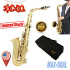XMAS BLOWOUT SALE! TOP Professional Gold Alto Sax Saxophone Brand New with Case