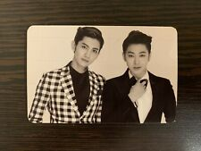 TVXQ/DBSK/TOHOSHINKI U-know Yunho & Max Changmin Group Official Photocard