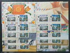 10 SOUVENIR SHEETS OF SINGAPORE 1995 WORLD STAMP EXHIBITION MNH FRESH