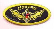Israeli Shayetet 13 Naval Commando Special Operations Patch (IDF)