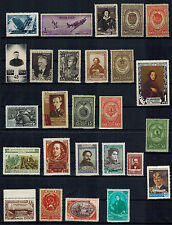 Lot of Stamps, Stamps from Sets, MNH, VF, Soviet Russia, 1940s-50s