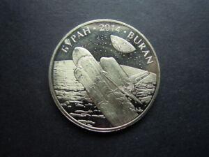 2014 Kazakhstan 50 tenge Buran 9 th coin series Space UNC