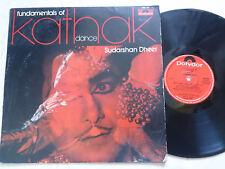 SUDARSHAN DHEER Fundamentals of Kathak Dance *ORIGINAL INDIAN 60s VINYL LP*
