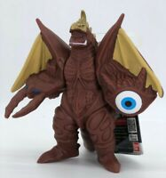 Bandai Ultraman Ultra Monsters Series 102 Five King Pvc Figure Statue Tsuburaya
