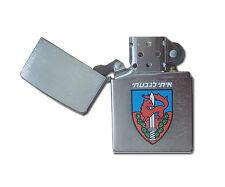 ZIPPO lighter 200 ISRAELI MILITARY 10 SN Brushed Chrome IDF Givati infa Brigade
