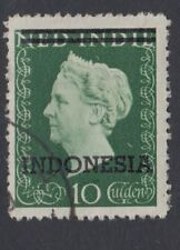 INDONESIA : 1948 Bars and 'INDONESIA; opt on  10G green SG 539 fine used