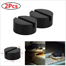 2Pcs Slotted Frame Rail Floor Jack Disk Rubber Pad for Pinch Weld Side JACKPAD