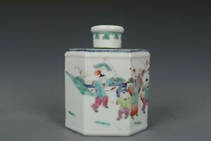 Fine Beautiful Chinese Famille Rose Porcelain Characters Tea Caddy
