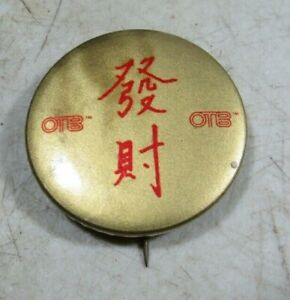 Vintage 1970's New York OTB Off Track Betting Asian Writing Pin Back Button