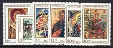 Bulgaria - 1968 Rila Monastry - Mi. 1850-55 MNH