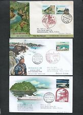 M2217 - JAPAN 3 ENV. Ist DAY OF ISSUE - QUASI-NATIONAL PARK  1959-61 - GREAT !!