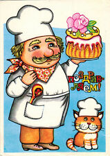 1982 Soviet Russian postcard Cook And Cat (Cook'S Helper) with birthday cake