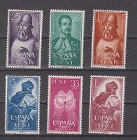 SPAIN - IFNI - COMPLETE MNH YEAR 1962 EDIFIL 187/92