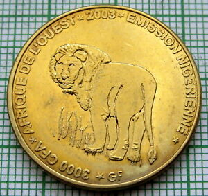 NIGER 2003 2 AFRICA or 3000 CFA COIN, LION, IDAO COINAGE