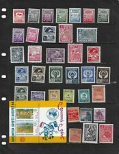 INDONESIA :NICE 'VINTAGE'  STAMP COLLECTION   DISPLAYED ON 4 SHEETS. SEE SCANS