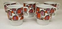 Vintage Mid Century Modern Coffee Mugs Cups Stacking Purple Orange Brown Retro