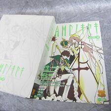 CLAMP NO KISEKI 12 TSUBASA KOBATO w/Figure Art Fanbook Book KO