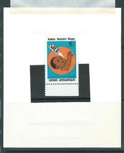 Madagascar,1990,Medicine, proof,Line Perf. 12 1/2,mint,RARE,exist 7only
