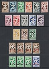 French Equatorial Africa Sc 142/165 MNH. 1941 Phoenix + 1946 Surcharged Phoenix