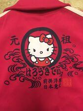 Ultra Rare Hello Kitty Japan Pink Jacket New NWT! Tags