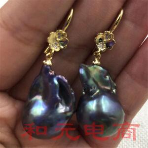13-16MM HUGE black baroque south sea pearl earrings 18K