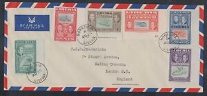 Liberia # 332-37 IMPERFORATE Cover to London 1952 Ashman Issue