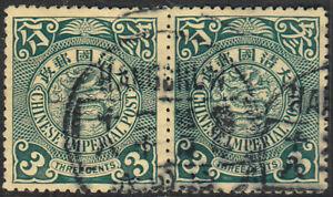 China 125 pair, VF Hangchow (Hangzhou 杭州) cancel, 1910