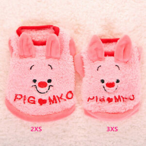 Size XXXS Puppy Cat Outfit Hoodie Small Pet Dog Clothes Yorkie Maltese Apparel