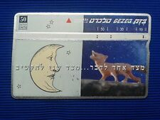 19. ISRAEL PHONE CARD