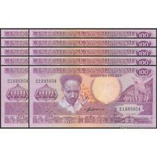 TWN - SURINAME 133a1 - 100 Gulden 1/7/1986 UNC Prefix E DEALERS x 10