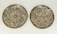 Turkish Copper Etched Plates Set Of 2
