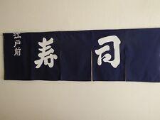 """Japanese Indigo 5-Panel Noren Curtain Sushi Bar Doorway SUSHI Print/74""""Wx 23.5""""L"""