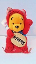 "Winnie The Pooh Lucky Cat Red 6.5"" Sitting on Pillow The Disney Store"