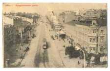 Russian Imperial Town View Kiev Fundukleevskaya Street PC 1917