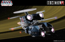 New HI-METAL R Macross VE-1 ELINTSEEKER Action Figure BANDAI from Japan