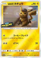Pokemon Card Japanese - Detective Pikachu 339/SM-P PROMO - MINT