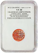 KASHMIR SULTANATE -MUHAMMAD SHAH - 1 KASERAH AH847 RARE COIN -PCG(VF 30)  #KAS20