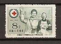 VR China 266 postfrisch