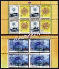 2003 Malaysia Islamic Summit Conference 16v Stamps on 2 Upper POS Blocks Mint NH